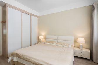 15-20万100平米三室两厅现代简约风格卧室欣赏图