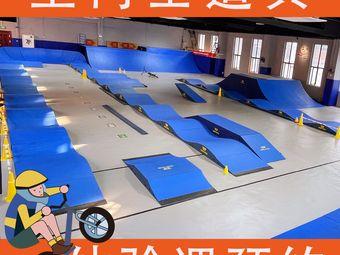 骑彩儿童平衡车运动馆(江城壹号店)