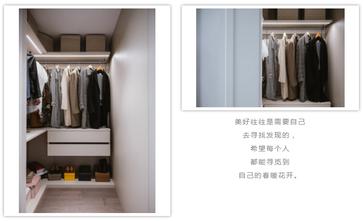 20万以上140平米三室两厅轻奢风格衣帽间设计图