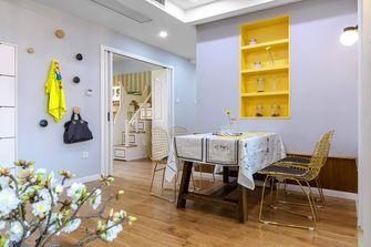 富裕型120平米三室两厅现代简约风格餐厅设计图