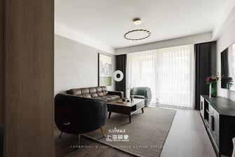 20万以上130平米三室两厅混搭风格客厅欣赏图