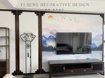 富裕型120平米四中式风格客厅图片大全