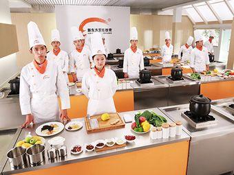 长春新东方烹饪学校