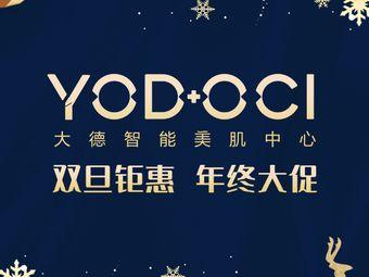 YODOCI大德智能美膚中心(公明宏發上域店)