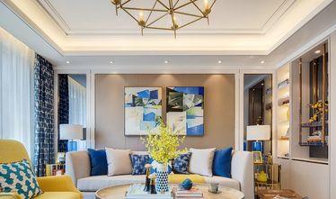 15-20万140平米三室两厅欧式风格客厅装修图片大全