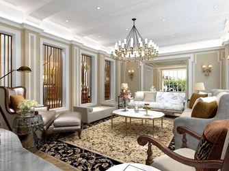 豪华型140平米三室三厅欧式风格客厅欣赏图