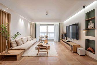富裕型140平米四室四厅北欧风格客厅设计图