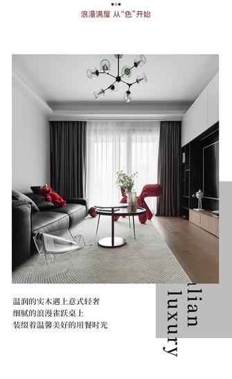 富裕型100平米混搭风格客厅装修图片大全