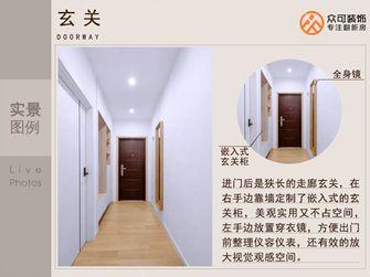 经济型一室两厅日式风格玄关图片