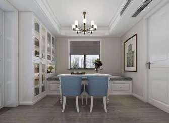 20万以上140平米四室三厅美式风格书房装修案例