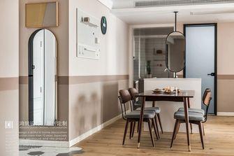 豪华型北欧风格餐厅装修图片大全