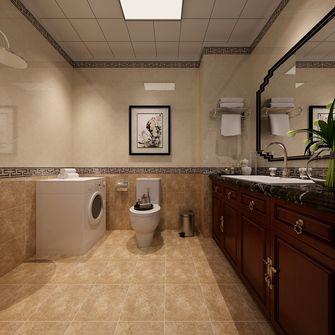 130平米三室一厅中式风格卫生间装修效果图