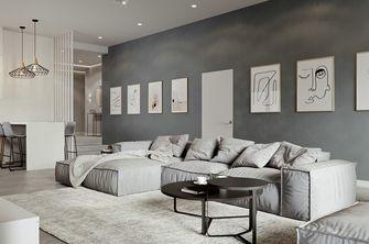 经济型80平米三室一厅北欧风格客厅效果图