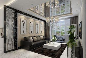 110平米欧式风格客厅欣赏图