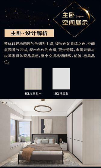 轻奢风格卧室装修案例