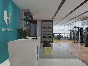 汉健身工作室