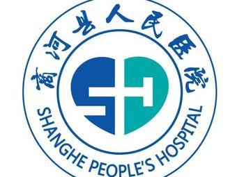 商河县人民医院北纬37度健康管理中心
