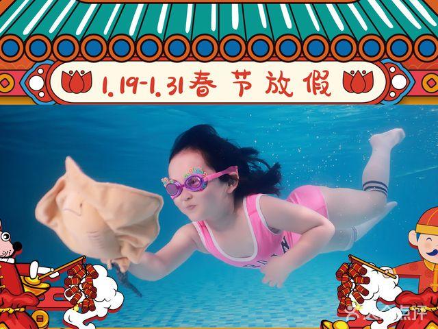 欧斯威国际亲子游泳(朝阳区北苑中心)
