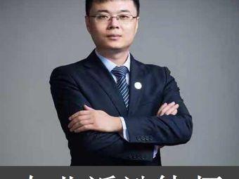 辽宁港源律师事务所