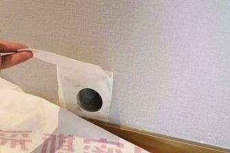 法式风格卧室效果图