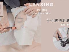 澜星·L STAR国际皮肤管理的图片