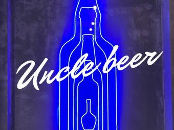 啤酒叔叔·Uncle Beer