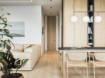 140平米三室两厅北欧风格餐厅装修图片大全