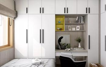 富裕型120平米三中式风格书房装修案例