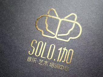 SOLO伽音乐艺术中心