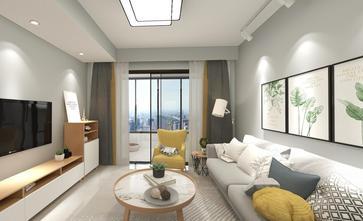 90平米三日式风格客厅装修图片大全