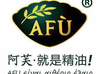 AFU阿芙·就是精油