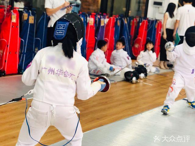 华剑汇击剑俱乐部(289基地)