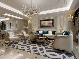 140平米四法式风格客厅装修图片大全