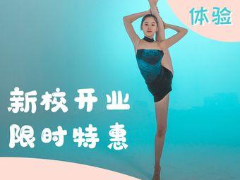 广东少儿舞蹈艺术交流中心
