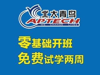 北大青鸟省图书馆校区(北大青鸟陕西省图书馆校区)