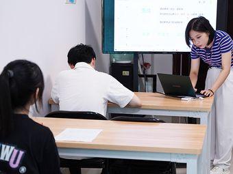 昭延教育·日本留学·日语培训