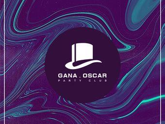 奥斯卡酒吧GANA.·OSCAR