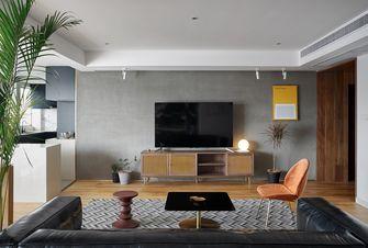120平米三北欧风格客厅欣赏图