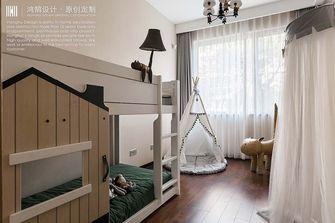 豪华型140平米复式轻奢风格青少年房图