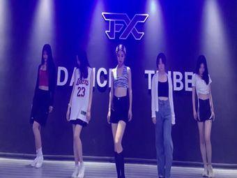 FX舞蹈部落