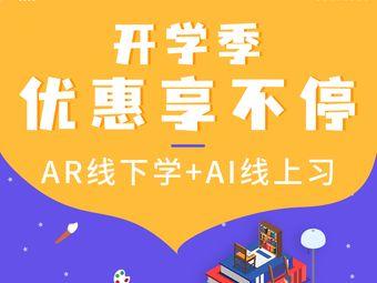 新虹艺少儿美术连锁机构(吴江吾悦校区)