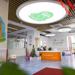文加迪自然生態國際托育學校