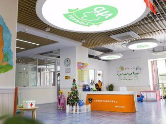 文加迪自然生态国际托育中心(西平校区)