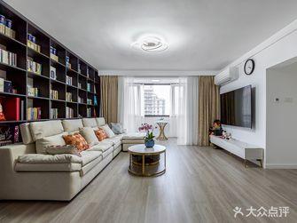 富裕型120平米三室一厅现代简约风格客厅欣赏图