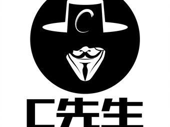 C先生沉浸式体验馆(新北万达店)