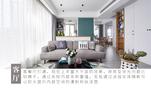富裕型140平米四室两厅现代简约风格客厅装修图片大全