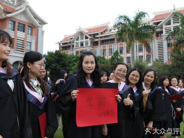 致学教育在职学历提升(广州校区)