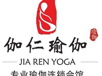 瑜你到伽瑜伽·普拉提(江阴步行街店)