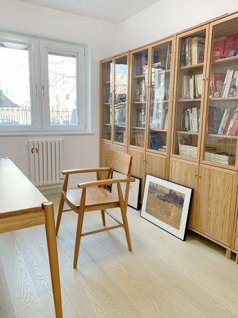 80平米现代简约风格书房欣赏图