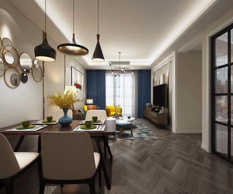 3万以下110平米三室三厅公装风格客厅图片